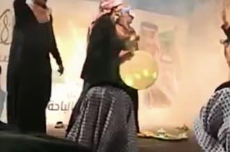 فنون الباحة ترد على فيديو مسرحية تهامتنا أحلى - المواطن