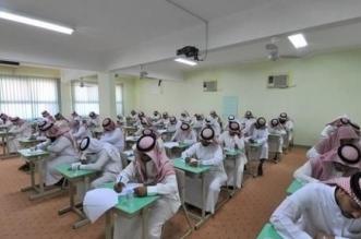 إلغاء اختبار كفايات يربك المعلمين.. هل تلغى النتائج وما آلية المفاضلة؟ - المواطن