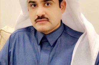 الشمراني مديراً للإدارة العامة للحقوق الخاصة بإمارة الباحة - المواطن