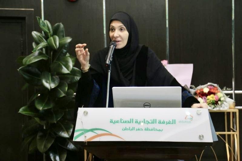 الأميرة خلود بنت خالد بن ناصر بن عبد العزيز