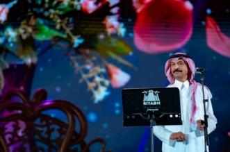 ليلة عباديات تشعل أجواء شتاء الرياض - المواطن