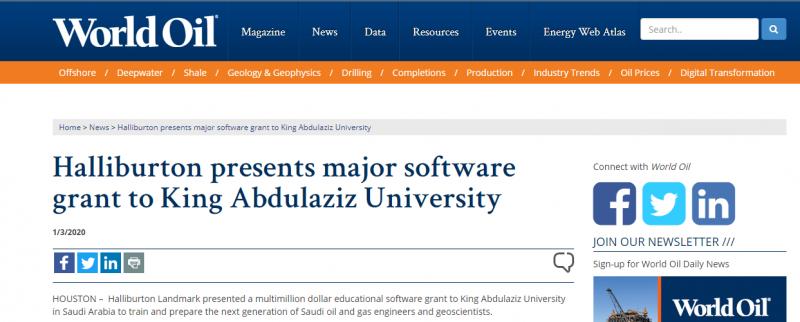 هاليبرتون تقدم منحة بملايين الدولارات لجامعة الملك عبدالعزيز - المواطن