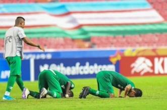 لاعبي المنتخب السعودي
