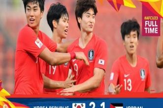 كوريا الجنوبية تعبر لمواجهة أستراليا في دور الـ4 - المواطن