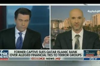 بنك قطر وتمويل الإرهاب