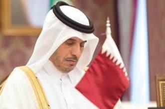 عبدالله بن ناصر بن خليفة رئيس وزراء قطر