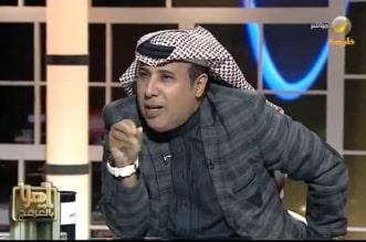 أحمد العرفج