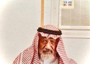 وفاة رجل الأعمال علي آل غريس