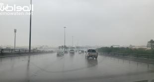 توقعات بأمطار رعدية على 6 مناطق اليوم