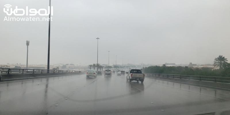 توقعات بأمطار رعدية على 6 مناطق اليوم - المواطن