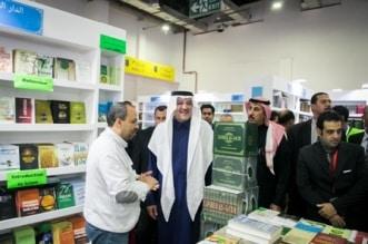السفير نقلي يزور جناح السعودية بمعرض القاهرة للكتاب