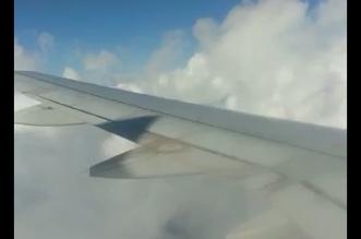 فيديو.. مطبات هوائية واهتزاز طائرة أثناء رحلتها إلى الباحة - المواطن