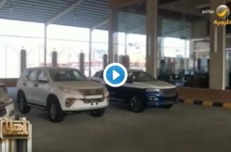 بالفيديو.. مواطنون يتعرضون للنصب من شركة سيارات في مكة - المواطن