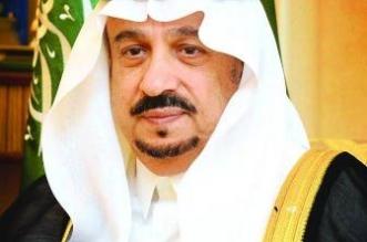 أمير الرياض يوجه بترقية المجموعة الأولى من موظفي الإمارة - المواطن