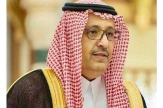 الزهراني رئيسًا للجنة التنمية الاجتماعية الأهلية بوادي الصدر بالباحة - المواطن