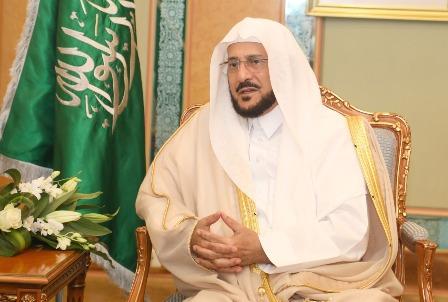 وزير الشؤون الإسلامية يشكل لجنة للبحوث العلمية الشرعية المتعلقة بـ كورونا