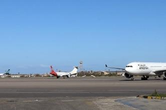مطار معيتيقة بليبيا