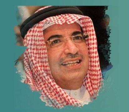 وزارة الإعلام: نجيب الزامل أثرى الساحة بالفكر والقلم والعطاء التطوعي