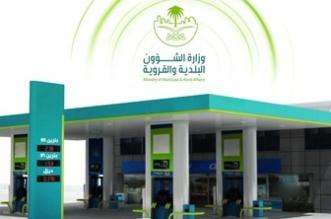 إيقاف ترخيص محطات الوقود غير الملتزمة بتركيب شاشات الأسعار - المواطن