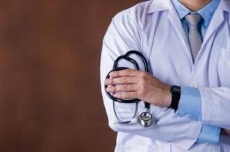 صورة طبيب