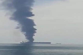 الإمارات تكشف تفاصيل حريق ناقلة النفط - المواطن