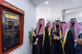 أمير الجوف يفتتح المركز الحضاري في الأضارع