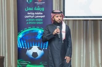 اجتماع الرابطة واتحاد الكرة