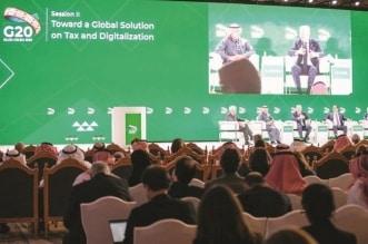اجتماع وزراء مالية مجموعة العشرين في الرياض