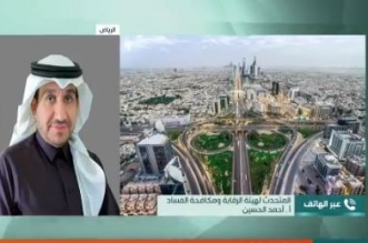 احمد الحسين نزاهة