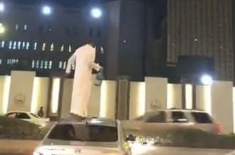 التحقيق مع شخص هدد بإشعال النار بنفسه مقابل إمارة منطقة مكة - المواطن