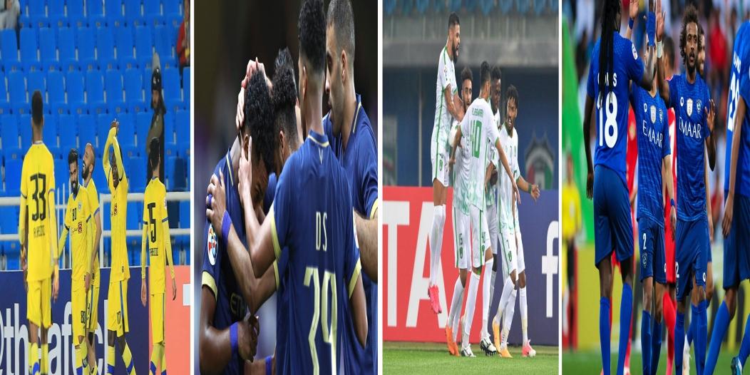 الأندية السعودية ستستفيد من تأجيل مباريات آسيا