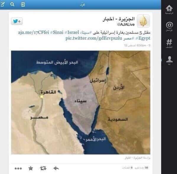 الجزيرة القطرية تحذف فلسطين من على الخريطة وتعترف بإسرائيل كدولة