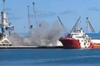 الجيش الليبي يستهدف سفينة تركية في طرابلس