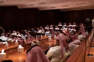 الخدمة المدنية تدرب 300 موظف على برنامج أخصائي المزايا - المواطن