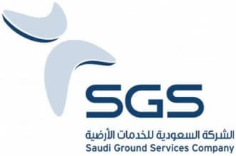 وظائف بالشركة السعودية للخدمات الأرضية - المواطن