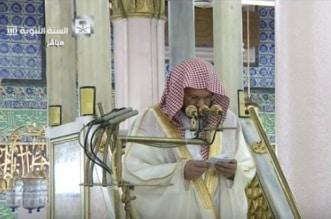 امام المسجد النبوي