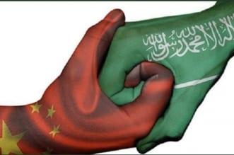العلاقات السعودية الصينية