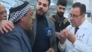 فيديو.. وفاة عراقي على الهواء اشتكى سوء الرعاية الصحية