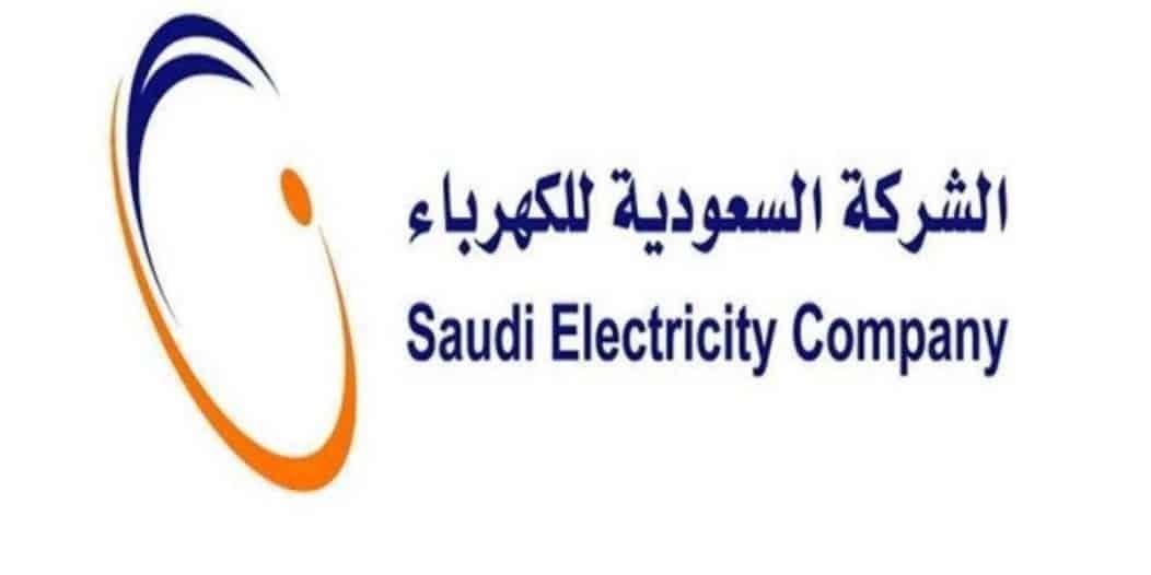 #وظائف إدارية وهندسية شاغرة في شركة الكهرباء