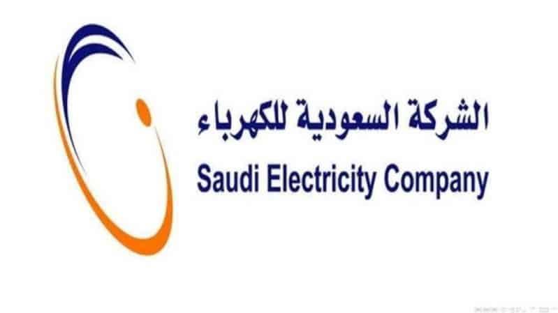 حقيقة إقرار زيادة جديدة في تعريفة الكهرباء