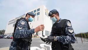 #عاجل .. الكويت تكشف حقيقة ارتفاع إصابات كورونا لـ126 حالة