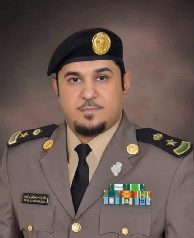 المقدم طلال بن عبدالمحسن الشلهوب