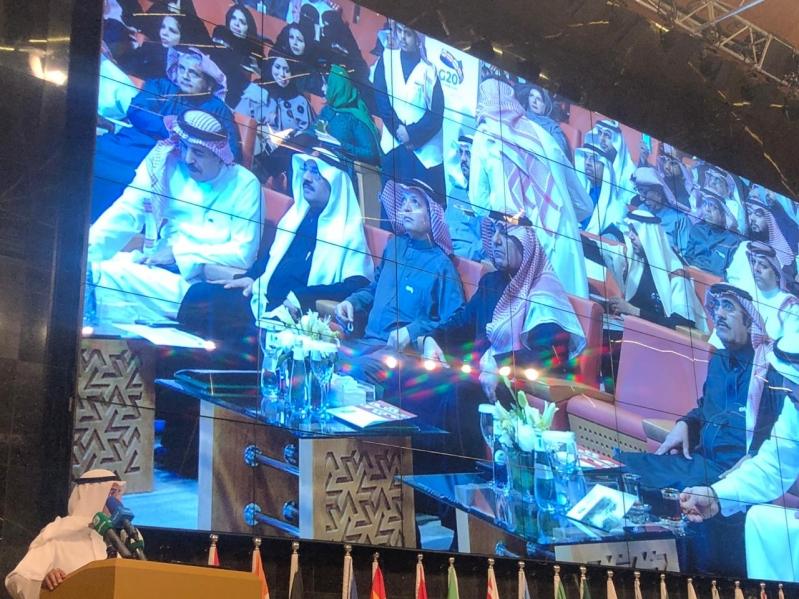 بث مباشر .. الملتقى الإعلامي الأول للجنة الإعلامية لمجموعة العشرين - المواطن