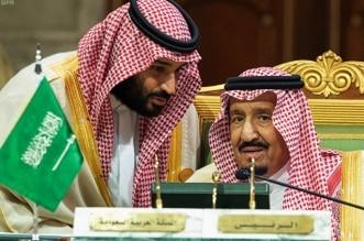 الشعب السعودي يفضح محاولات إشغاله عن الإنجازات: نرفض المساس بالسيادة والقيادة - المواطن