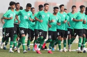 المنتخب السعودي الشاب