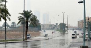أمطار رعدية ونشاط للرياح على هذه المناطق اليوم