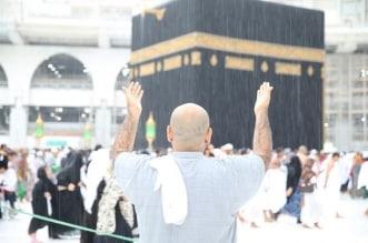 فيديو.. أمطار الخير على الحرم المكي - المواطن