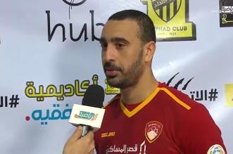 بلال السعيداني بعد مباراة الاتحاد وضمك