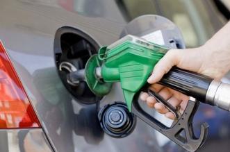 سعر لتر البنزين