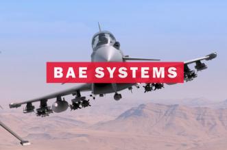 19 وظيفة شاغرة بشركة BAE SYSTEMS في 5 مدن - المواطن